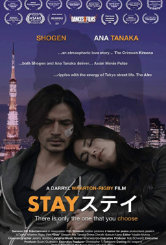 Останься (2018)
