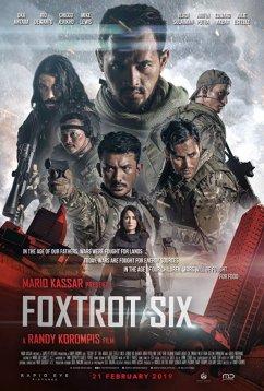 Отряд Фокстрот (2019)