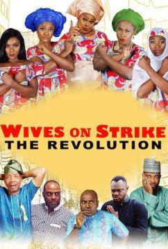 Жёны бастуют: революция (2019)