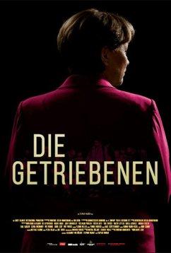 Меркель (2020)