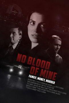Не моя кровь (2017)