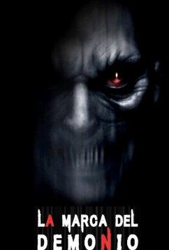 Печать Дьявола (2020)