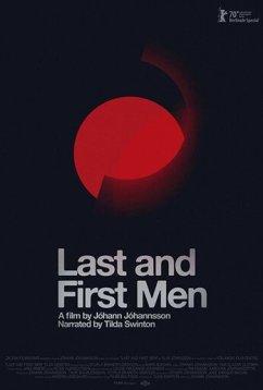 Последние и первые люди (2020)