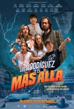 Родригес и другие (2019)