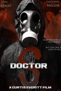 Доктор С (2018)