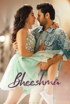 Бхишма (2020)