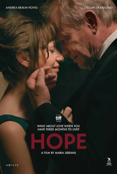 Надежда (2019)
