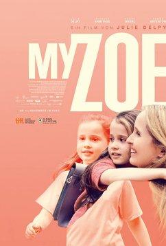 Моя Зои (2019)