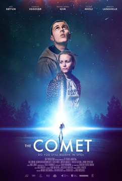Кометы (2017)