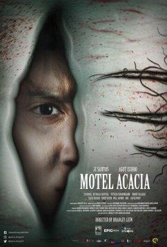 Мотель «Акация» (2019)