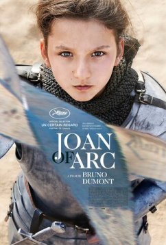 Жанна (2019)