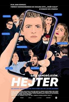 Хейтер (2020)