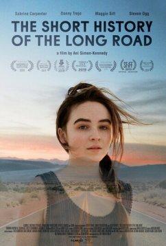 Короткая история про длинный путь (2019)