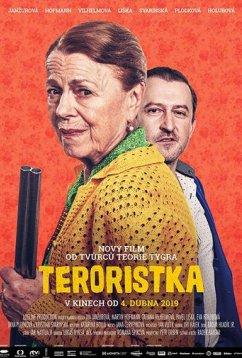 Террористка (2019)