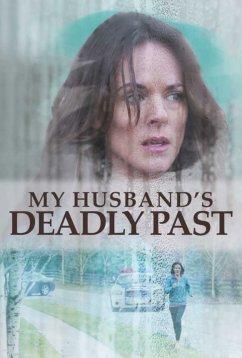 Смертельное прошлое моего мужа (2020)