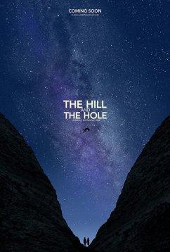 Холм и впадина (2019)