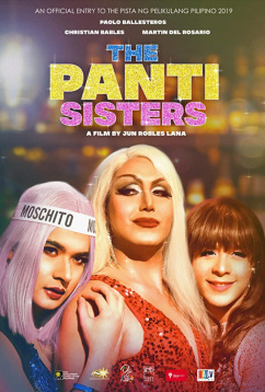 Сёстры Панти (2019)