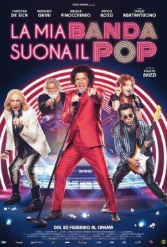 Моя поп-группа (2020)
