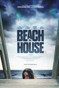 Пляжный домик (2019)