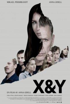 X и Y (2018)