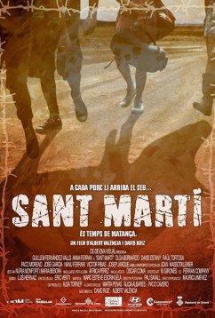Сант Марти (2018)
