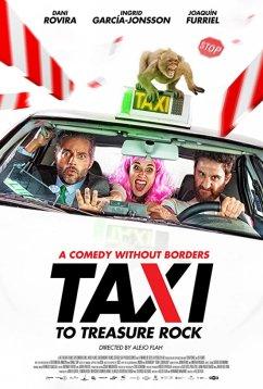 Такси к Гибралтарской скале (2019)