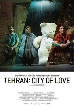 Тегеран — город любви (2018)