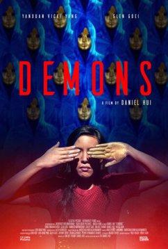Демоны (2018)