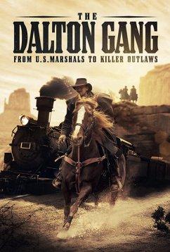 Банда Далтонов (2020)