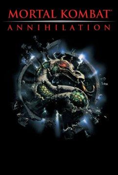 Смертельная битва 2: Истребление (1997)