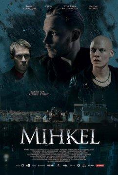 Микель (2018)