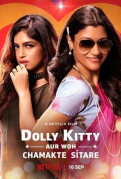 Долли Китти и мерцающие звезды (2019)