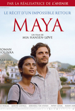 Майя (2018)