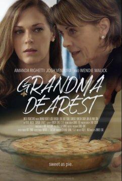Сумасшедшая бабуля (2020)