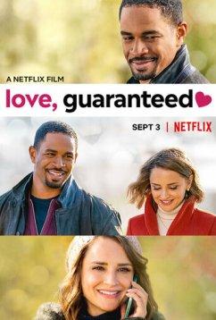 Любовь гарантирована (2020)