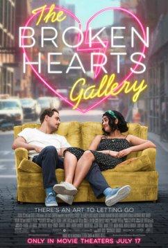 Галерея разбитых сердец (2020)