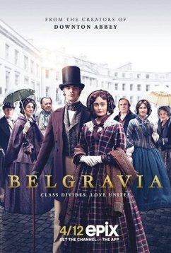 Белгравия (2020)