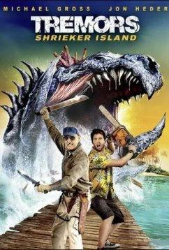 Дрожь земли 7: Остров крикунов (2020)