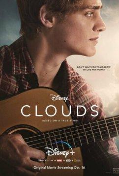 Облака (2020)