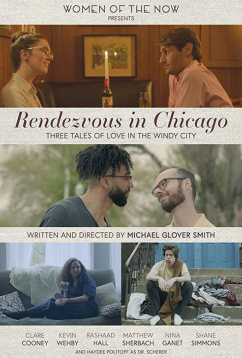Рандеву в Чикаго (2018)