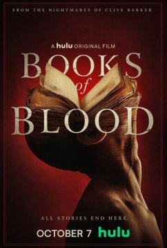 Книги крови (2020)