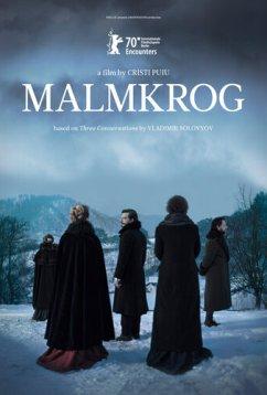 Мальмкрог (2020)