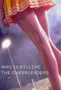 Кто убивает чирлидерш? (2020)