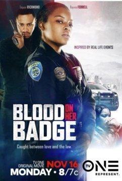 Кровь на ее значке (2020)