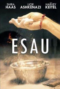 Эсав (2019)