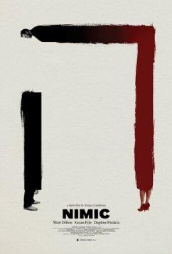 Ничто (2019)