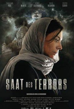 Cемена террора (2018)
