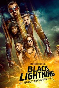 Черная молния (2017)