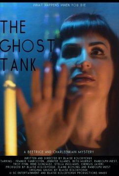 Вместилище призраков (2020)
