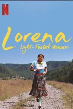 Быстроногая Мария Лорено (2019)